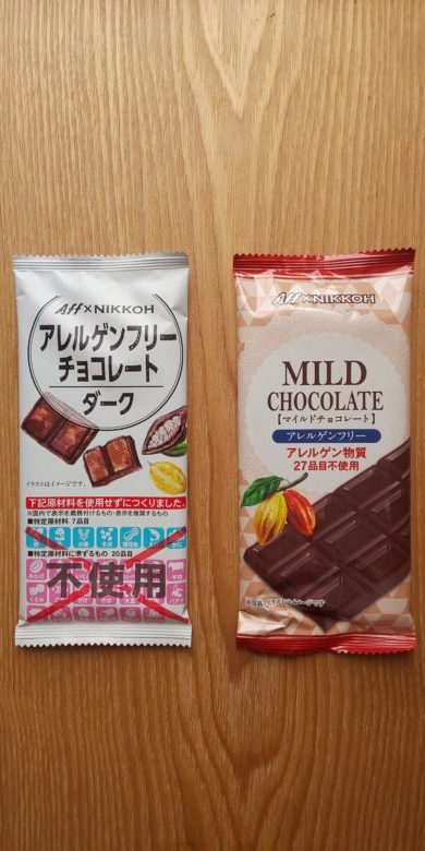 アレルゲンフリーチョコレートの画像