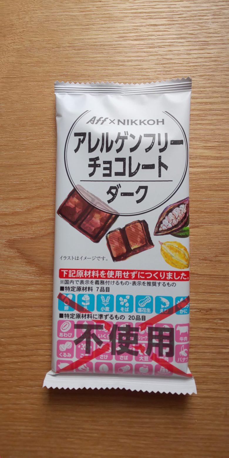 卵、乳なし板チョコレートの画像