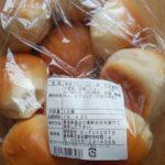 卵・乳なし:パン【プレーンな丸パン、ホットドックなどに♪】