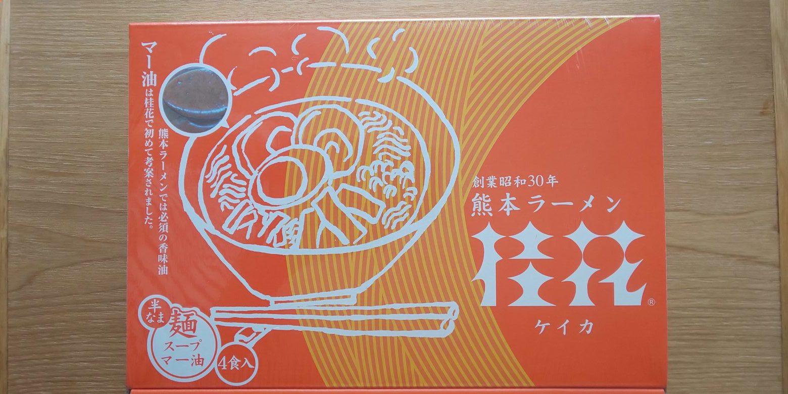 熊本ラーメンの画像