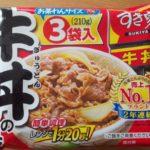 卵・乳なし「すき家の牛丼」