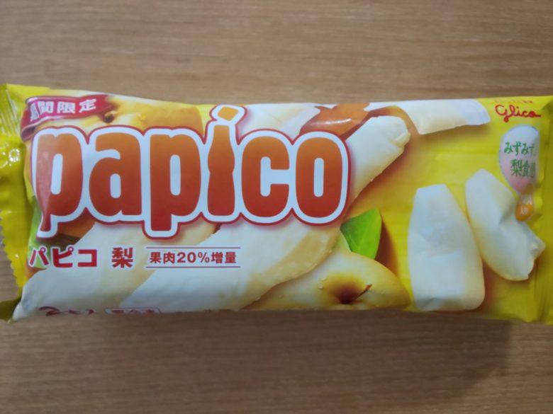 卵 乳 なし アイス パピコ梨味の画像
