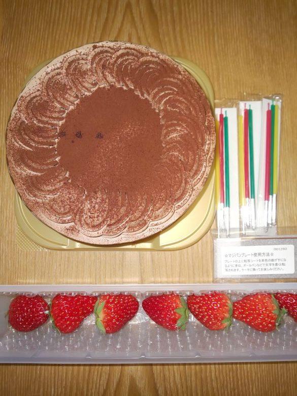 小麦 卵 乳 不使用 コージーコーナー チョコデコレーションケーキ 画像