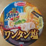 卵・乳なし:カップラーメン(ワンタン塩味)