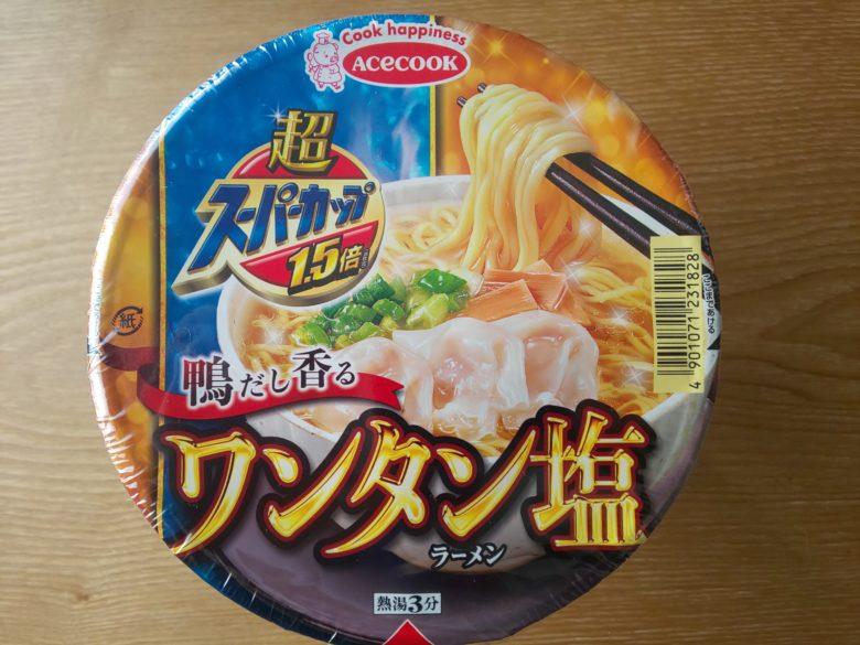 卵 乳 不使用 カップ麺 画像