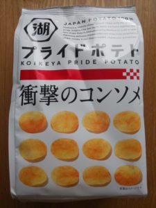 卵 乳 不使用 プライドポテト コンソメ味 画像