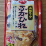 卵・乳なし:ふかひれスープ【コープ宅配】