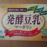 卵・乳なし:豆乳マーガリンでクッキー作り