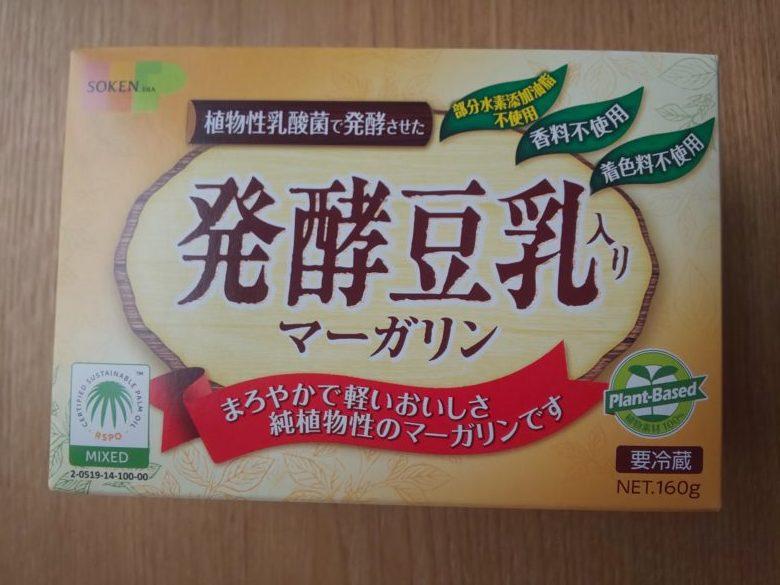 卵 乳 不使用 豆乳マーガリン 画像