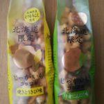 卵・乳なし:北海道の人気おかき