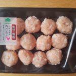 卵・乳なし:鶏団子と鍋つゆのもと【簡単ごはん】