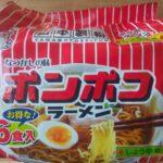 卵・乳なし:インスタントラーメン4【しょうゆ味、みそ味】