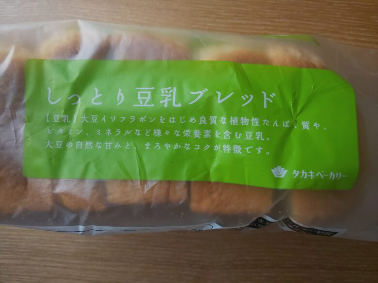 卵 乳 不使用 豆乳 パン 画像