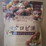 卵・乳なし:ココア味のお菓子【マクロビ・ヘルシー】