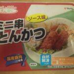卵・乳なし:【冷凍食品】食物アレルギーっ子のお弁当におすすめ!ミニ串とんかつ