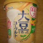 卵・乳なし:大豆ヨーグルトとフルーツソース【発酵食品で便秘解消させたい】