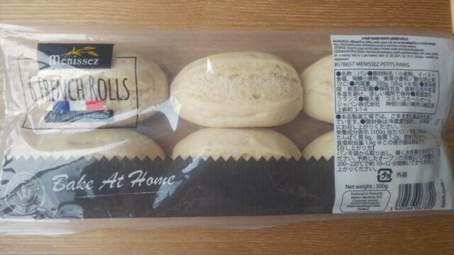 卵 乳 不使用 コストコ パン フレンチロール 画像